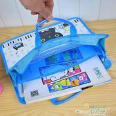 補習袋 韓國學生可愛卡通A4拉鏈文件袋手提帆布補習袋試捲夾多層風琴包【小天使】