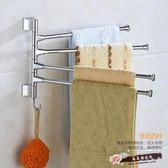 (交換禮物)毛巾桿雙桿三桿四桿不銹鋼衛浴掛件衛生間旋轉毛巾架折疊浴室桿