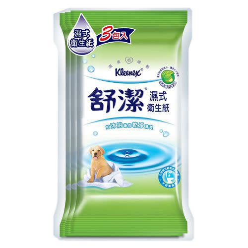 舒潔濕式衛生紙10抽3包入【康是美】