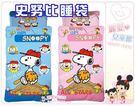 麗嬰兒童玩具館~幼稚園幼教睡袋二用兒童睡袋-台製款-史努比/海棉寶寶/米奇/朵拉