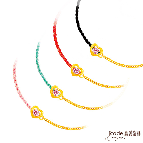 J'code真愛密碼 小幸運系列-愛心黃金編織繩手鍊
