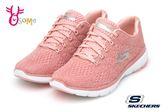 SKECHERS Flex Appeal 3.0 記憶鞋墊 女款 訓練鞋 透氣 慢跑鞋 Q8239#粉 ◆OSOME奧森童鞋
