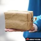 電源線鼠標外設便攜包數碼配件收納包數據線耳機雜物保護套【探索者戶外生活館】