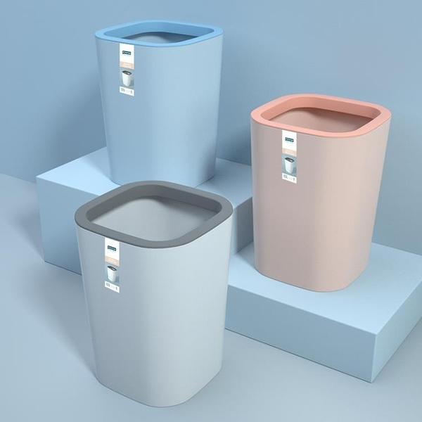 北歐垃圾桶客廳臥室無蓋廁所衛生間大號【輕奢時代】