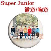 現貨👍Super Junior 別針 圓徽章胸章E664-M【玩之內】韓國 利特、東海、神童、希澈、始源