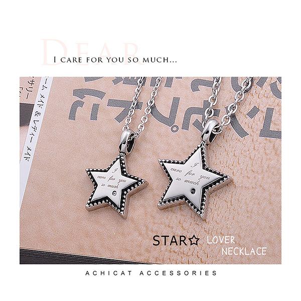 AchiCat 情侶對鍊 珠寶白鋼項鍊 戀愛流星 星星 銀色款 送刻字 單個價格 C3129