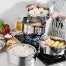 無孔蒸飯鍋三層加厚不銹鋼蒸鍋家用多層不串味蒸籠電磁爐燃氣灶用   IGO