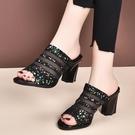 魚口鞋 網紗真皮涼拖女外穿2021夏季新款粗跟時尚魚嘴高跟半拖鞋百搭涼鞋 韓國時尚週 免運