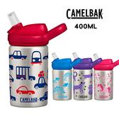 美國CamelBak eddy+ 兒童吸管單層不鏽鋼水瓶 400ml 水杯 不鏽鋼杯