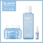 【新品上市】Dr.Jart+活力保濕平衡保養組(精華露150ML+水凝霜50ml)
