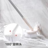 清潔刷 伸縮長柄刷子浴室地磚刷衛生間浴缸刷地板刷廁所硬毛清潔刷