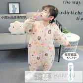 嬰兒睡袋春秋冬季天薄棉加厚寶寶分腿防踢被純棉幼兒童四季通用款 韓慕精品