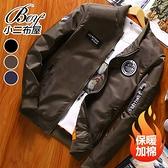 飛行外套 MA01 鋪棉大尺碼保暖軍裝夾克【NZ780019】