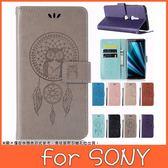 SONY XZ3 貓頭鷹風鈴 手機皮套 插卡 支架 磁扣 可掛繩 皮套 內軟殼 全包邊 壓紋皮套
