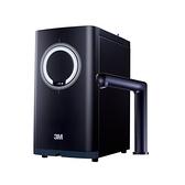 3M HEAT3000 單機版櫥下型熱飲機