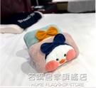 網紅鴨熱水袋注水充電暖手寶暖寶寶可愛毛絨可拆洗韓版自動斷電 NMS名購新品