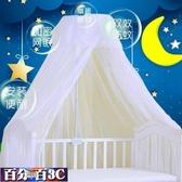 蚊帳 通用嬰兒床蚊帳帶支架兒童蚊帳寶寶新生兒蚊帳落地夾式嬰兒蚊帳罩 WJ百分百
