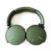 展示機出清~! SONY MDR-XB950N1 綠色 折疊式 Extra Bass 降噪耳機