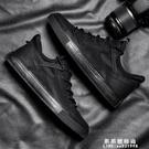 男鞋潮鞋夏季新款板鞋韓版潮流百搭2020英倫黑色皮鞋內增高休閒鞋【果果新品】
