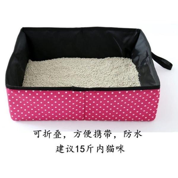 此商品48小時內快速出貨》dyy》可折疊貓砂盆 攜帶式 外出便攜貓咪廁所30*40cm
