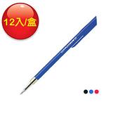 【奇奇文具】量大超划算!白金牌 PLATINUM 原子筆 B-7 0.7mm 原子筆 (12入/盒)