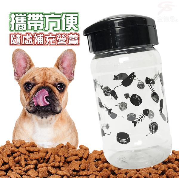 金德恩 美國製造 LIXIT寵物點心飼料密封保鮮罐470cc