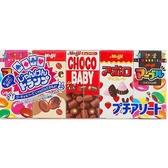 明治綜合巧克力5盒入【愛買】