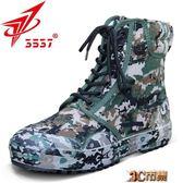 高幫解放鞋男軍鞋夏季迷彩作訓鞋靴野戰術鞋帆布膠鞋耐磨 全館免運