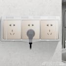 可卡三位多連身86型浴室自黏貼式開關插座防水盒 防濺盒 保護面罩 格蘭小舖 全館5折起