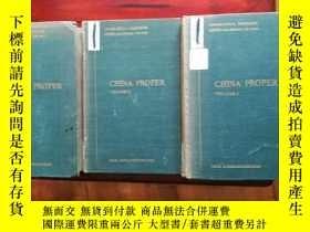 二手書博民逛書店【罕見】中國國情 China Proper 1944-1945