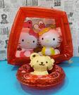 【震撼精品百貨】Hello Kitty 凱蒂貓~三麗鷗 KITTY 充氣遊戲組玩具*59637