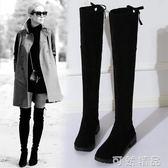 中跟長靴女過膝秋冬新款長筒靴粗跟顯瘦繫帶高筒網紅瘦瘦靴子   聖誕節快樂購