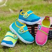 春夏兒童運動鞋男童鞋 寶寶網鞋女童鞋兒童鞋 透氣鞋休閒鞋單鞋潮  無糖工作室