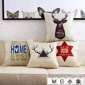 抱枕 沙發靠墊汽車抱枕室靠枕方枕含芯