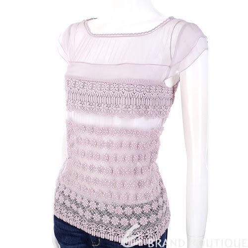 PHILOSOPHY 粉紫色紗質拼接針織短袖上衣 1210332-47