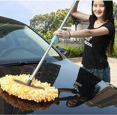 洗車刷子刷車神器軟毛伸縮長柄擦車拖把除塵撣子汽車清潔工具套裝  ys1513『寶貝兒童裝』
