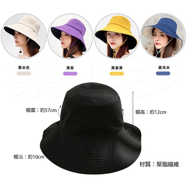 【$99免運】雙面防曬漁夫帽 遮陽帽 防曬帽 C2l
