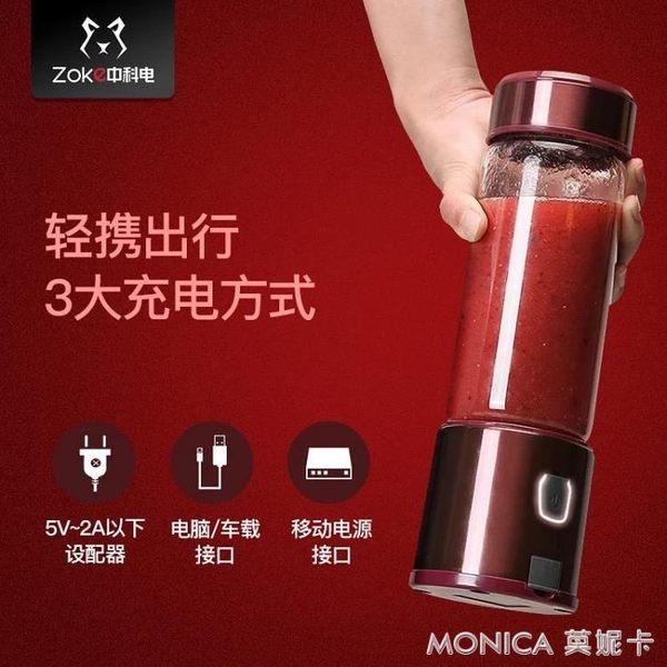 榨汁機 S-POW榨汁機 料理機 果汁機 便捷易操作usb充電 美斯特精品