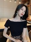 一字肩t恤女短袖春夏修身打底衫洋氣一字領性感黑色上衣鎖骨露肩 果果輕時尚