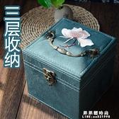 復古絨布首飾盒大容量家用盒子手飾飾品耳釘耳環耳飾收納盒小號小 果果輕時尚