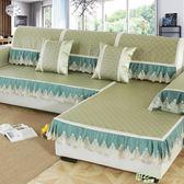 沙發套 夏季竹席沙發墊夏天款涼席涼墊防滑坐墊沙發全包萬能套罩藤竹墊子  快速出貨