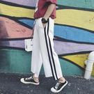 【雙十二】預熱春季男士韓版潮褲子寬鬆九分褲情侶褲男女休閒褲運動闊腿褲bf港風     巴黎街頭