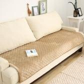 北歐冬季沙發墊短毛絨簡約現代布藝防滑組合沙法蘭絨發坐墊套巾