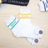 韓國 足球襪 英文單字線條襪 條紋襪 可愛襪子 棒球襪《Life Beauty》