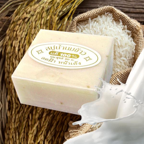 泰國 K. Brothers 苿莉香米手工皂  60g Rice Milk Soap 無盒裝 泰國原廠公司貨  【小紅帽美妝】
