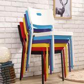 黑五好物節椅子創意現代簡約懶人書桌椅家用北歐餐椅成人電腦凳子塑料靠背椅   夢曼森居家