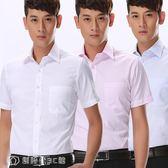 現貨出清 短袖 夏季男士短袖襯衫白色正裝韓版修身半袖襯衣商務休閒職業寸衫男裝   3-13YXS