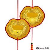 Jove Gold 漾金飾 謝神明金牌-黃金0.1錢x2(共0.2台錢)