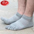 五指襪 浪莎五指襪男士純棉超薄五只腳趾襪子防臭吸汗夏季薄款分趾船襪男-Ballet朵朵