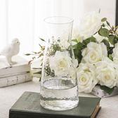花瓶 日系錘紋小透明玻璃花瓶 簡約創意水培插花花器 小清新干花瓶擺件【快速出貨八五折免運】